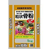 クリエ・ジャパン 無臭で使いやすい! 実と花に効く! 粒状の骨粉 5㎏