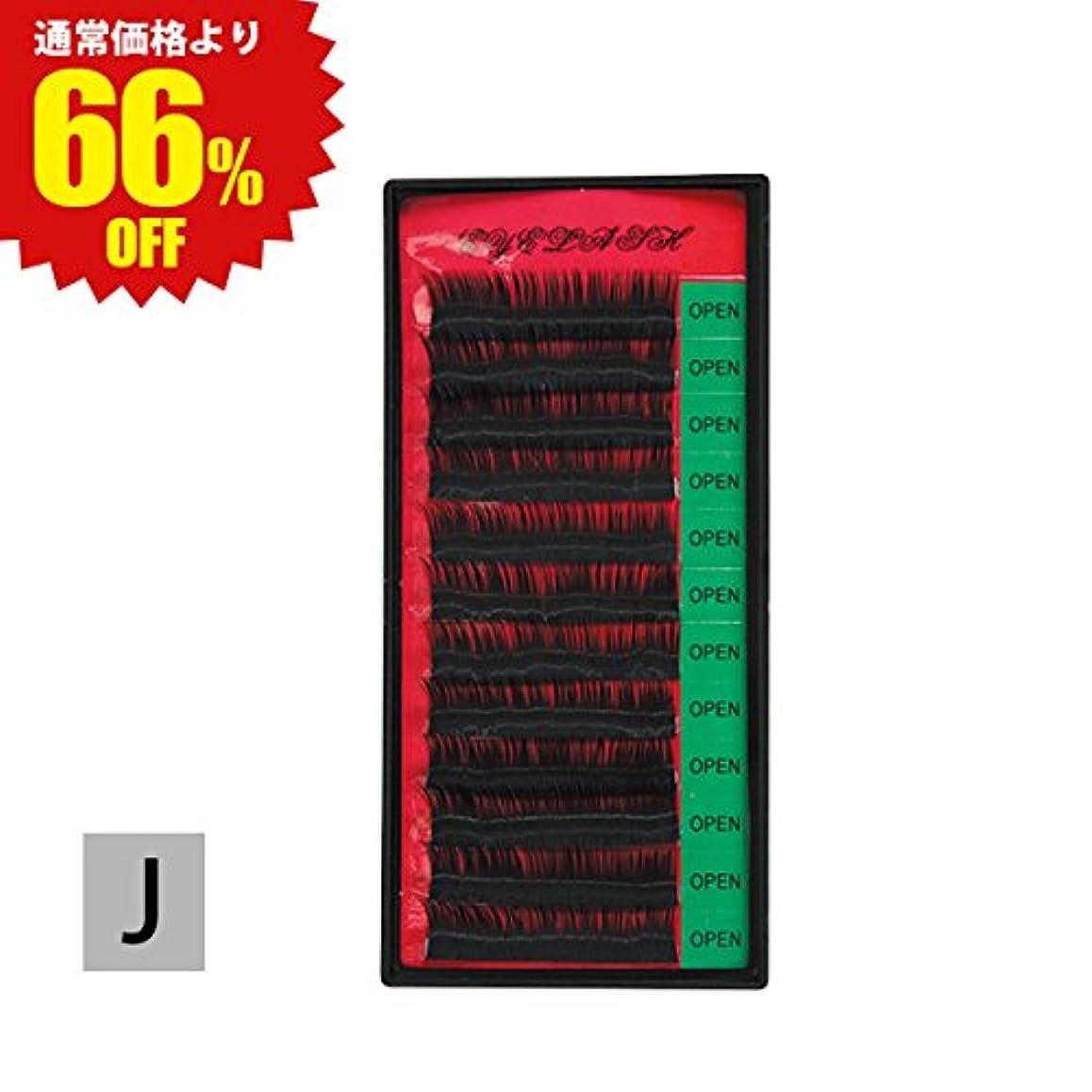 まつげエクステ ミンクタッチ(12列) マツエク (Jカール 0.20mm 8mm)