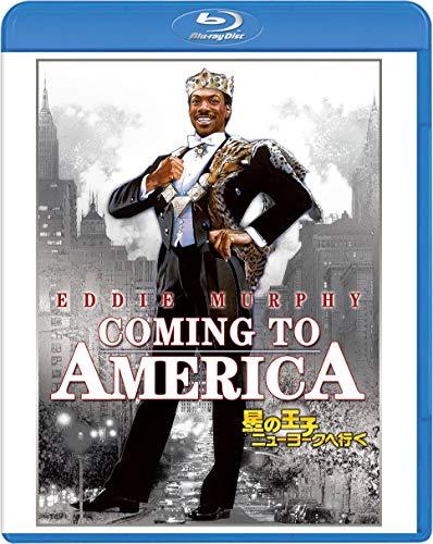星の王子ニューヨークへ行く [AmazonDVDコレクション] [Blu-ray]