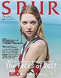 SPUR(シュプール) 2017年 02 月号 [雑誌]