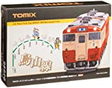 TOMIX Nゲージ 98920 (限定) JRキハ40 1000ディーゼルカー (烏山線) (1003番国鉄復刻色・1004番首都圏色) 2両セット