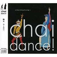 Chai Dance!