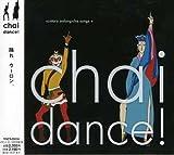 Chai Dance!を試聴する