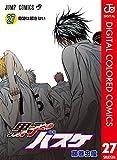 黒子のバスケ カラー版 27 (ジャンプコミックスDIGITAL)