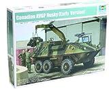 トランペッター 1/35 カナダ軍 ハスキー 6×6 ARV プラモデル