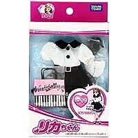 リカちゃん ドレス LW-09 ピアノのおけいこ