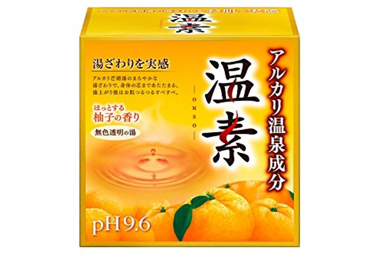 商品頭尋ねるアース製薬 温素 入浴剤 柚子の香り 15包入 [医薬部外品]