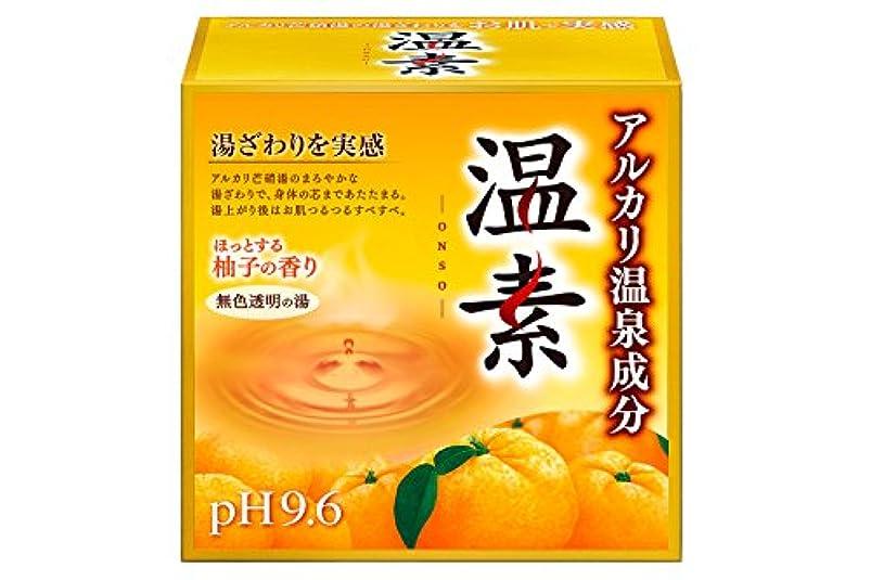 コイン刺すシーンアース製薬 温素 入浴剤 柚子の香り 15包入 [医薬部外品]