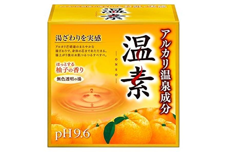 絶え間ない絡まるボルトアース製薬 温素 入浴剤 柚子の香り 15包入 [医薬部外品]