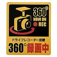 gee's 360度録画中 マグネット ドライブレコーダー搭載 360度 NOW ON REC あおり運転防止 後続車両 幅寄せ妨害行為 対策 危険運転防止