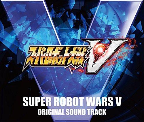 PSR4/PS Vita用ソフト 『スーパーロボット大戦V』 オリジナルサウンドトラック