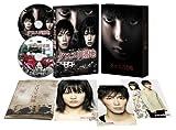 クロユリ団地 プレミアム・エディション(2枚組)[DVD]