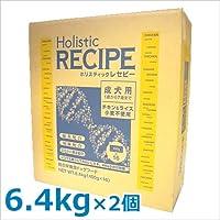 【消費税増税前SALE】2個セット ホリスティックレセピー チキン&ライス 成犬用 6.4kg×2個セット