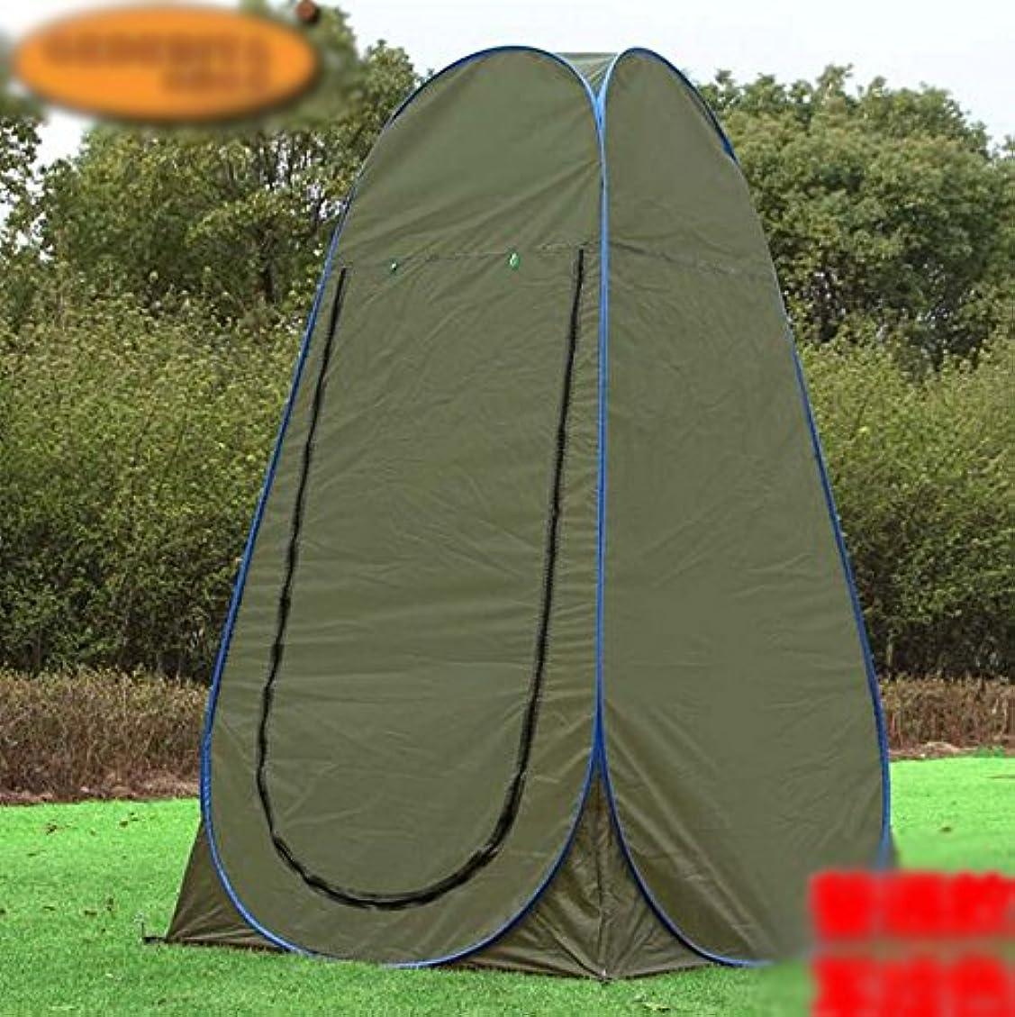 石ぞっとするような辞書レジャー用品 ポータブル 更衣室 簡単設置 テント