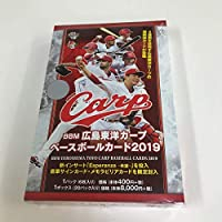 C4025 BBM 2019 広島 BOX ボックス