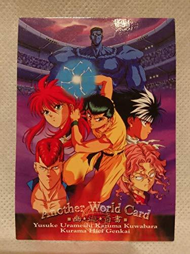 トレーディングカード MOVIC 幽遊白書 082 No.1 初出 スーパーファミコン
