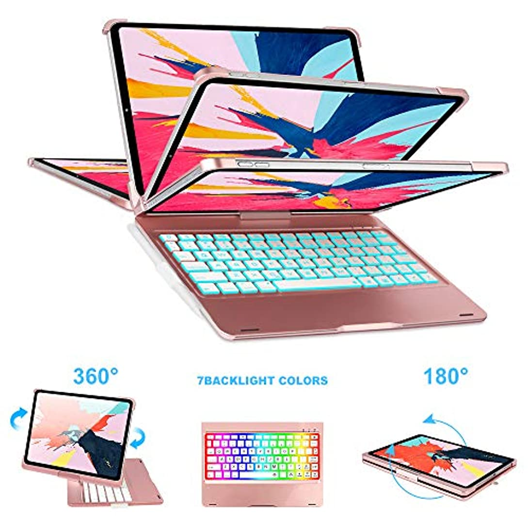 露習熟度星DINGRICH iPad 11 2018キーボードケース360度回転式 ipad キーボードカバー 7カラーLEDバックライト ワイヤレスBluetoothで接続 水平360度回転可能 超薄い 良質ABSレザーケース 2018発売の最新版iPad Pro 11(A1980-A2013-A1934)ケースに対応 (ローズゴールド)