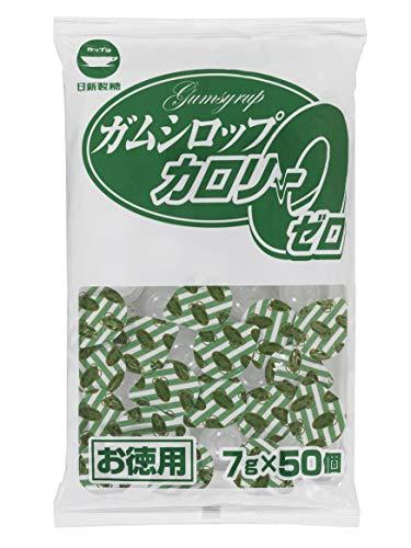 ガムシロップカロリーゼロ お徳用 (7g×50個)