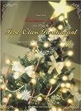 Piano Solo 一流レストランで奏でるクリスマスソングピアノ名曲集 (ピアノ・ソロ)