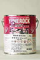 1液ユメロック 024-0225 (オキサイドレッド) 3Kg/缶