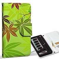 スマコレ ploom TECH プルームテック 専用 レザーケース 手帳型 タバコ ケース カバー 合皮 ケース カバー 収納 プルームケース デザイン 革 フラワー 紅葉 イラスト 緑 002477
