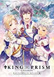 KING OF PRISM by PrettyRhythm 4コマアンソロジー ゴールデンエイジ編<KING OF PRISM by PrettyRhythm 4コマアンソロジー> (MFC)