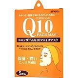 TO-PLAN(トプラン) コエンザイムQ10フェイスマスク10枚入