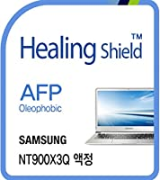 Healingshield スキンシール液晶保護フィルム Oleophobic AFP Clear Film for Samsung Laptop Notebook 9 NT900X3Q