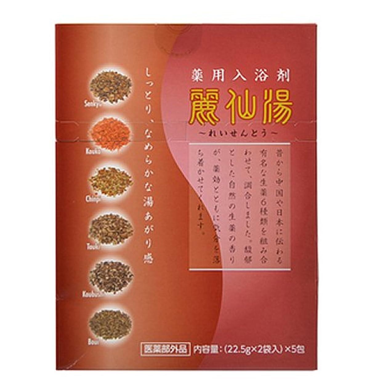 葉を集めるサロンシャーク麗仙湯 10包 [医薬部外品]