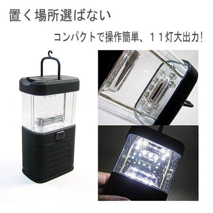 バレエ誤解連鎖ランタンLED 電池式ライト 角型黒