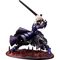 Fate/stay night セイバーオルタ~卑王鉄槌(ヴォーディガーン)~ 1/7スケール ABS&PVC製 塗装済み完成品フィギュア