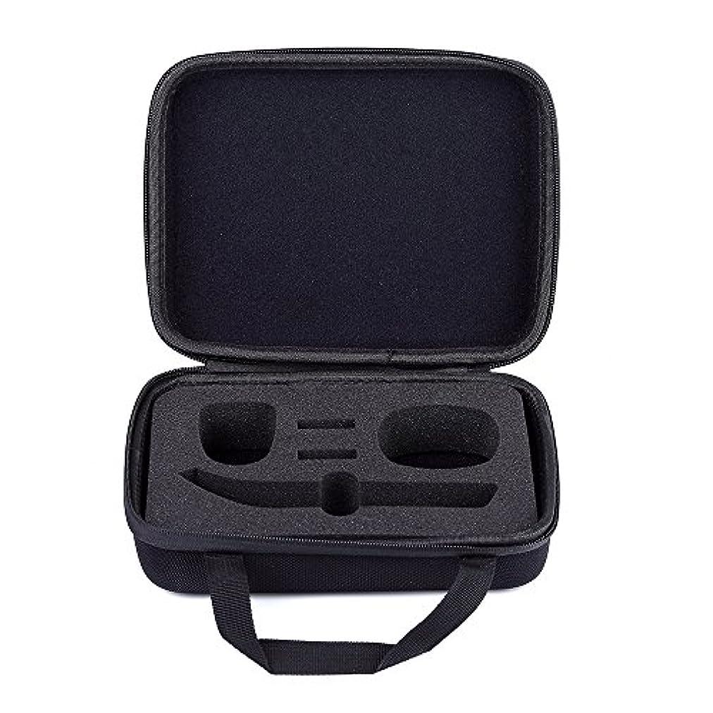 ポルトガル語バイソン不器用Nrpfell トラベルのハードバッグ、携帯用ケース、Norelco Oneblade Pro用、転倒防止、防水、実用的なPhilipsシェーバー用の収納ボックス