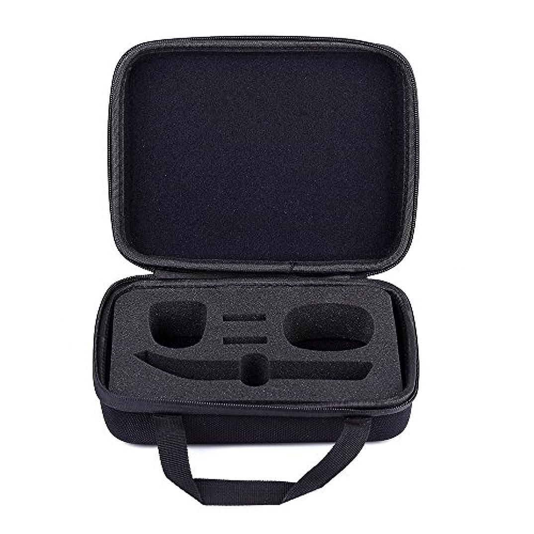 ペルセウス学期育成ACAMPTAR トラベルのハードバッグ、携帯用ケース、Norelco Oneblade Pro用、転倒防止、防水、実用的なPhilipsシェーバー用の収納ボックス
