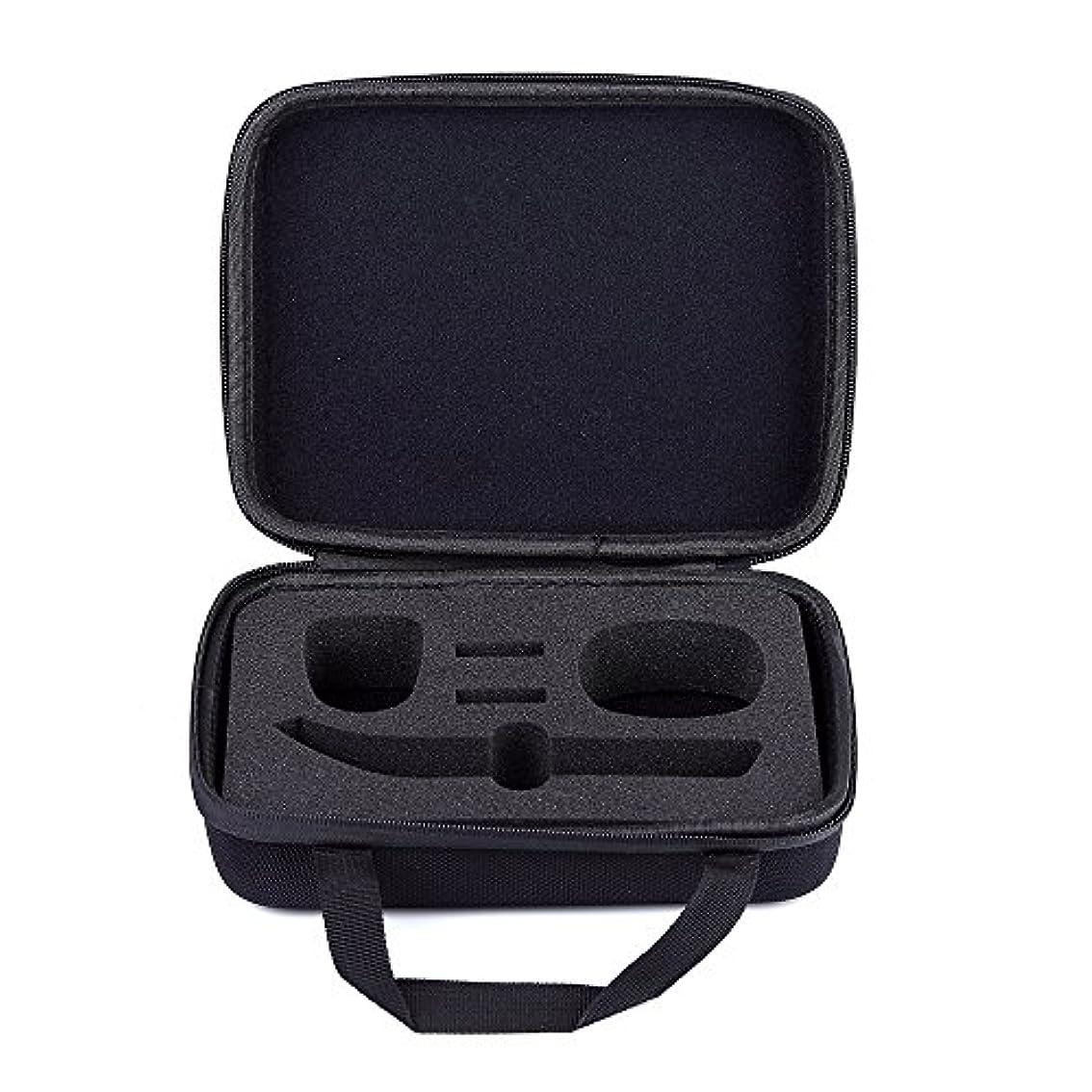 暴露するラベエゴマニアRETYLY トラベルのハードバッグ、携帯用ケース、Norelco Oneblade Pro用、転倒防止、防水、実用的なPhilipsシェーバー用の収納ボックス