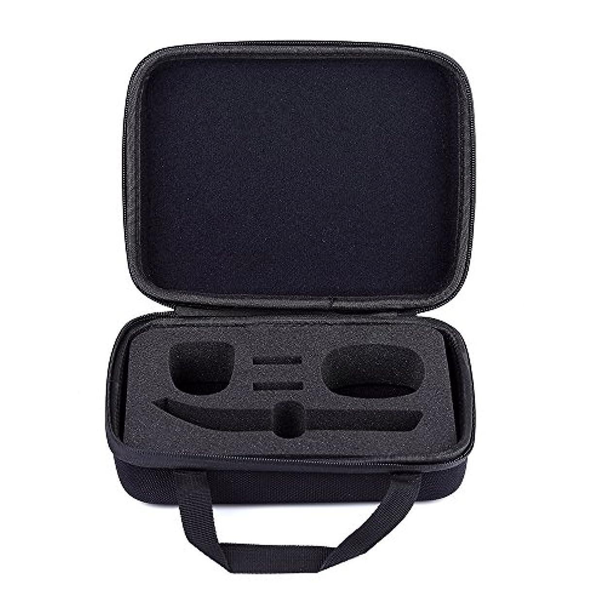 比類のないぺディカブ雨のRETYLY トラベルのハードバッグ、携帯用ケース、Norelco Oneblade Pro用、転倒防止、防水、実用的なPhilipsシェーバー用の収納ボックス
