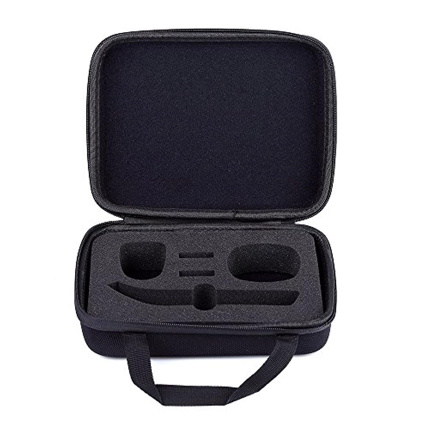 比類なきますます実り多いMoligh doll トラベルのハードバッグ、携帯用ケース、Norelco Oneblade Pro用、転倒防止、防水、実用的なPhilipsシェーバー用の収納ボックス