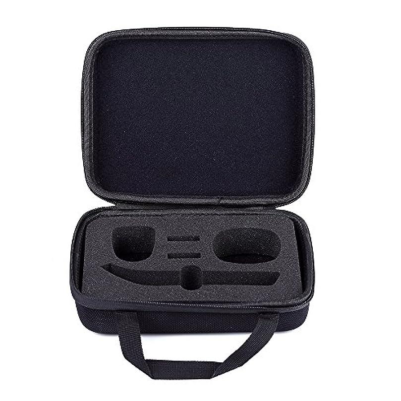回復組み合わせるベットACAMPTAR トラベルのハードバッグ、携帯用ケース、Norelco Oneblade Pro用、転倒防止、防水、実用的なPhilipsシェーバー用の収納ボックス