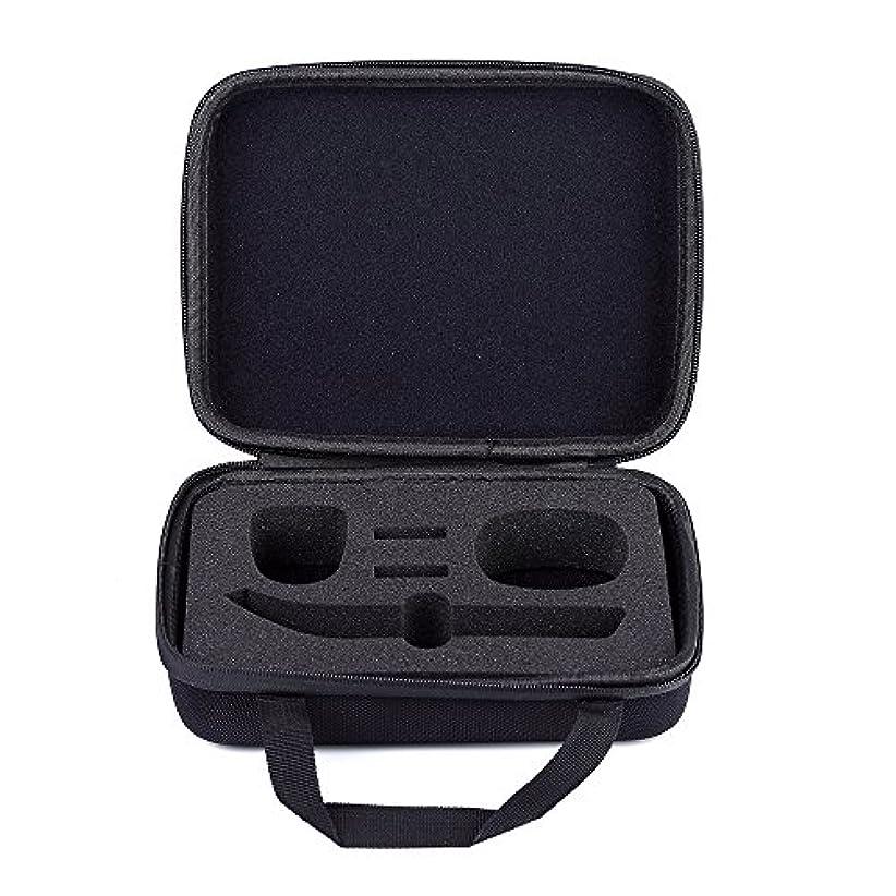 大胆不敵ドメイン無臭ACAMPTAR トラベルのハードバッグ、携帯用ケース、Norelco Oneblade Pro用、転倒防止、防水、実用的なPhilipsシェーバー用の収納ボックス