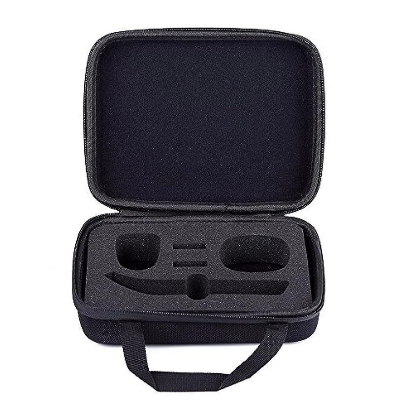 スパン正午教育学ACAMPTAR トラベルのハードバッグ、携帯用ケース、Norelco Oneblade Pro用、転倒防止、防水、実用的なPhilipsシェーバー用の収納ボックス