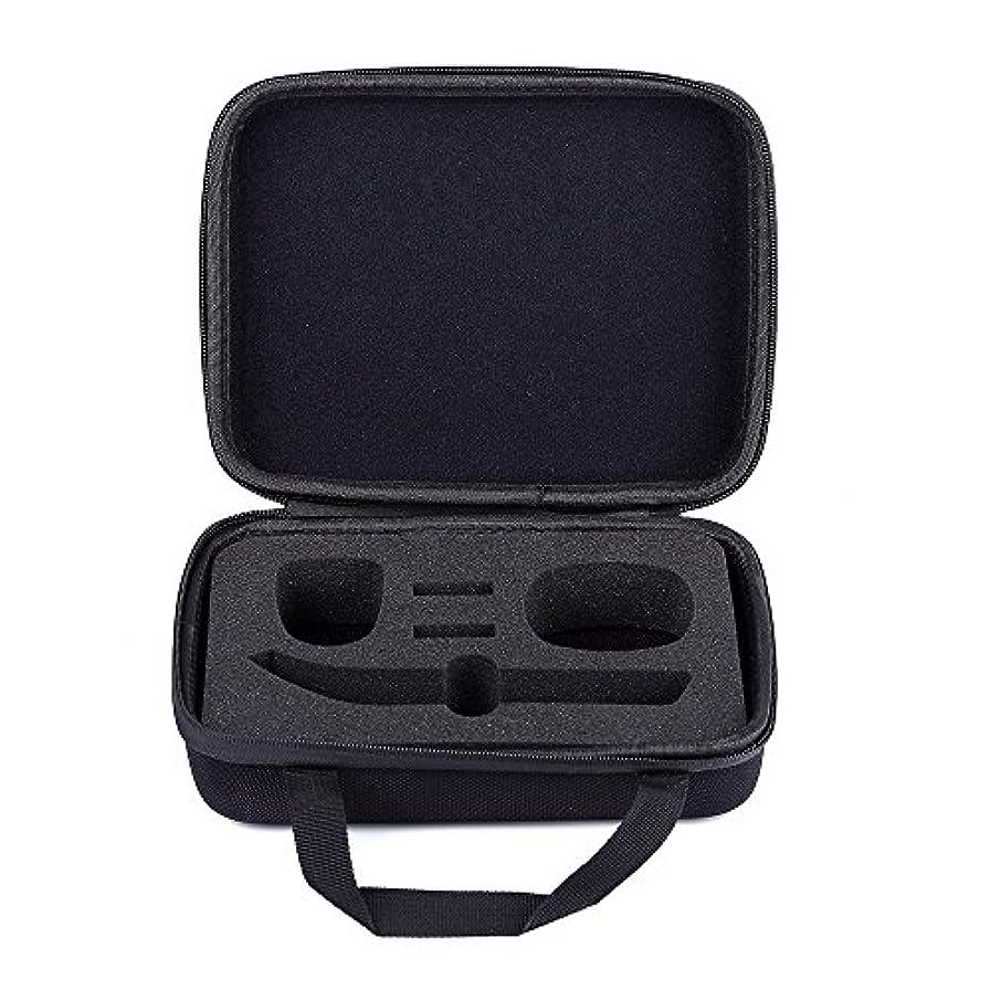 平衡彼ら話をするRETYLY トラベルのハードバッグ、携帯用ケース、Norelco Oneblade Pro用、転倒防止、防水、実用的なPhilipsシェーバー用の収納ボックス