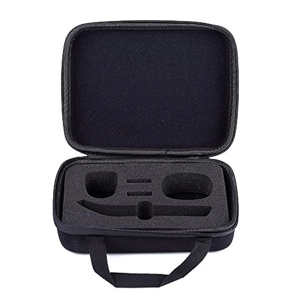 熱心おなかがすいた大Moligh doll トラベルのハードバッグ、携帯用ケース、Norelco Oneblade Pro用、転倒防止、防水、実用的なPhilipsシェーバー用の収納ボックス