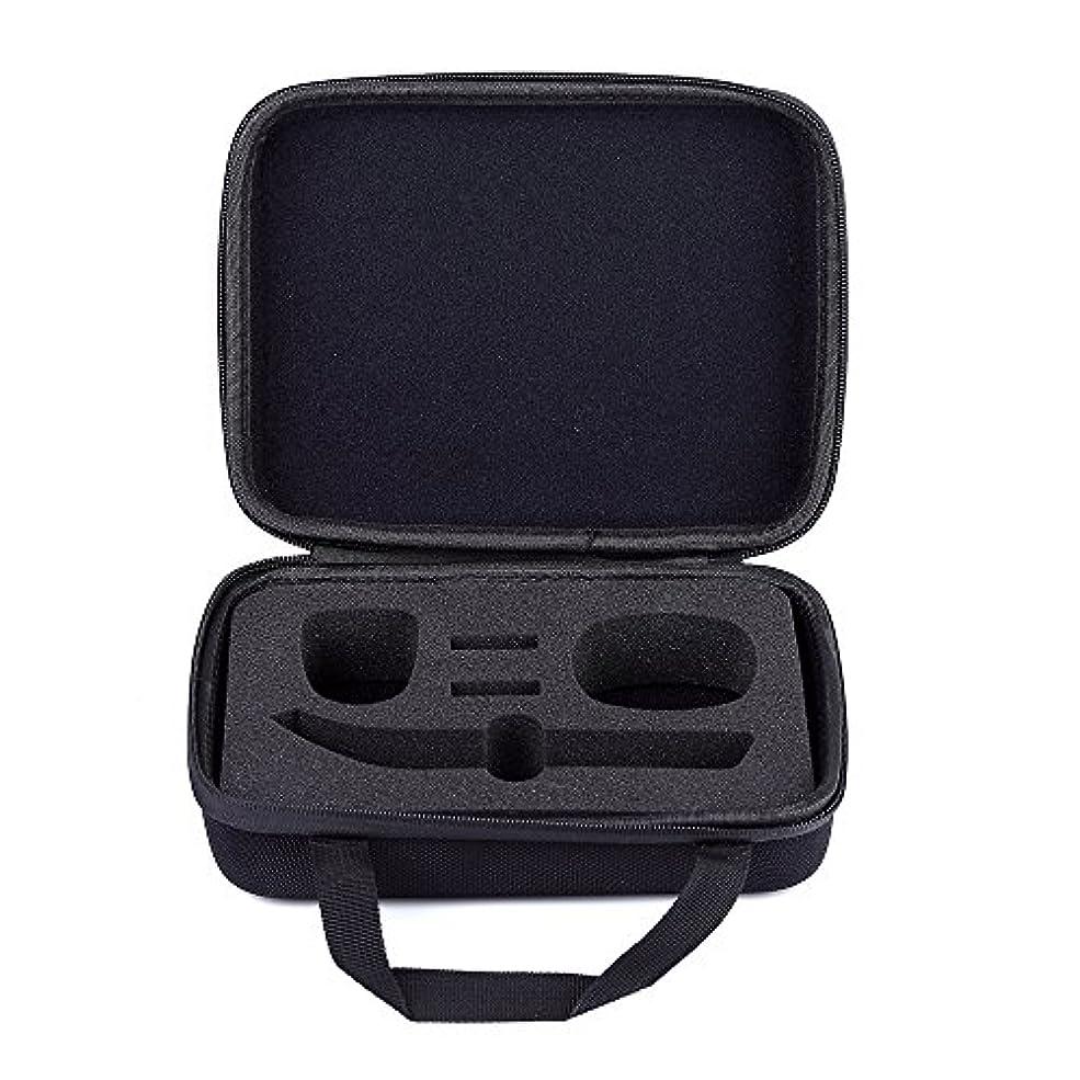 服を着るセイはさておきイライラするACAMPTAR トラベルのハードバッグ、携帯用ケース、Norelco Oneblade Pro用、転倒防止、防水、実用的なPhilipsシェーバー用の収納ボックス