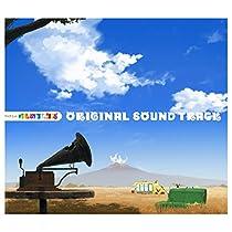 【メーカー特典あり】「けものフレンズ」オリジナルサウンドトラック(CD)(ランダム場面写ブロマイド12種類どれか1つ付)