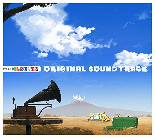 【早期購入特典あり】「けものフレンズ」オリジナルサウンドトラック(CD)(ランダム場面写ポストカード12種類どれか1つ付)