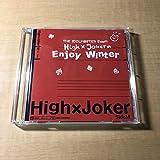アイドルマスターSideM High×Joker Enjoy Winter Set ドラマCD アニプレックス 隼人 四季 春名 旬 夏来 千葉翔也 白井悠介