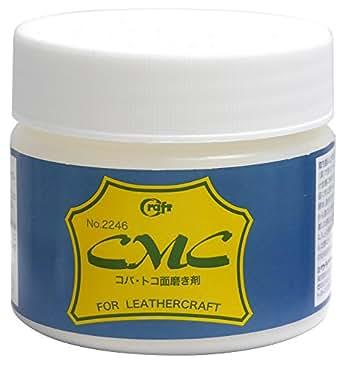 クラフト社 革工具 CMC 70g 2246