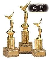 [レーザー彫刻名入れ] GOLD SHACHI ブロンズ ゴルフ B9065 Bサイズ(AGH-2) 金