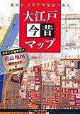 今昔マップで見る、江戸の町並み・・・。