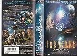 FARSCAPE-宇宙からの帰還- Vol.3【字幕版】 [VHS]