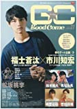 GOOD☆COME Vol.27 (TOKYO NEWS MOOK 360号)